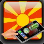 cargador bateria solar online