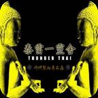 Thunder Thai 泰雷一靈舍
