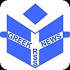 Greek News RSS Feed Reader