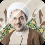 الشيخ فوزي السيف