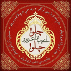 Aali Qadr Moula Nasihat