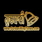 Gurbani Ring Tones