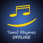TAMIL RHYMES OFFLINE VIDEO
