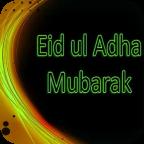 Eid al-Adha_Bakrid_Wishes
