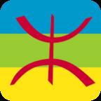 Tamazight langue