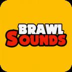 Brawl Sounds