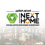 Next Home Customer Service