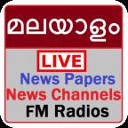 വാർത്തകൾ - News