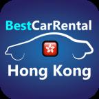 Hong Kong Car Rental, China