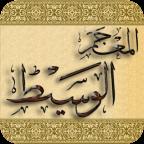 Mojam Waseet (Free)