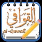 Qawafi - القافية (Free)